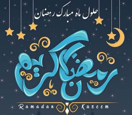 سریالهای ماه رمضان ۱۴۰۰ + تصاویر و ساعت پخش