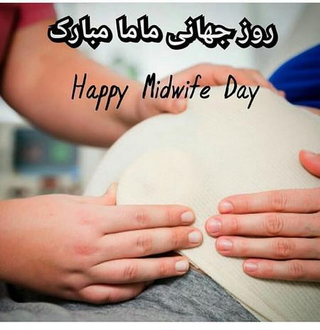 دل نوشته برای روز ماما