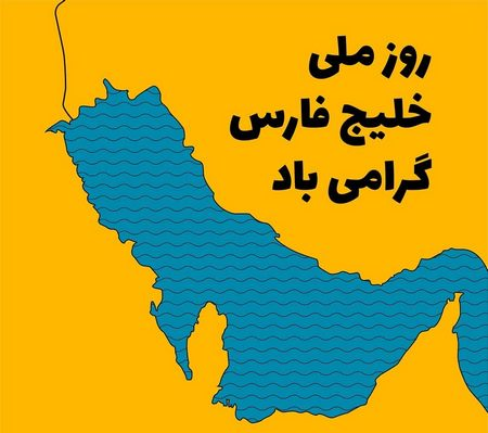 عکس زیبا از پرچم ایران برای پروفایل