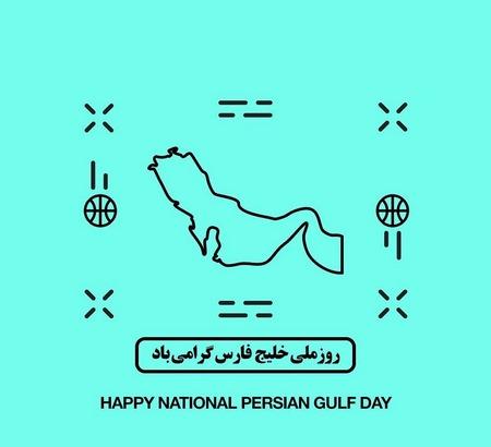 عکس پروفایل کشور ایران