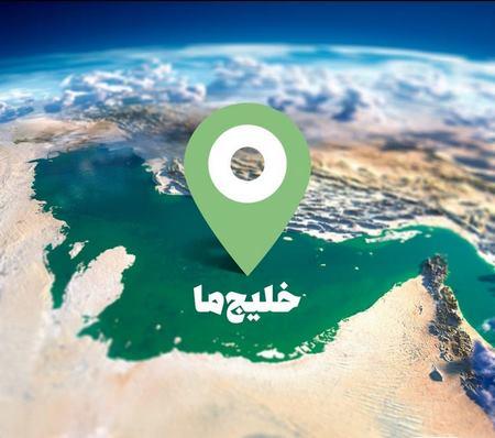 زیباترین عکس پرچم ایران