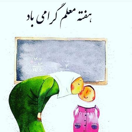 متن زیبا در وصف معلم