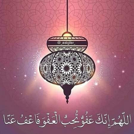شب قدر و التماس دعا