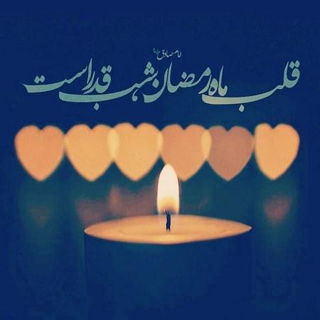 عکس نوشته دعای خیر برای دیگران