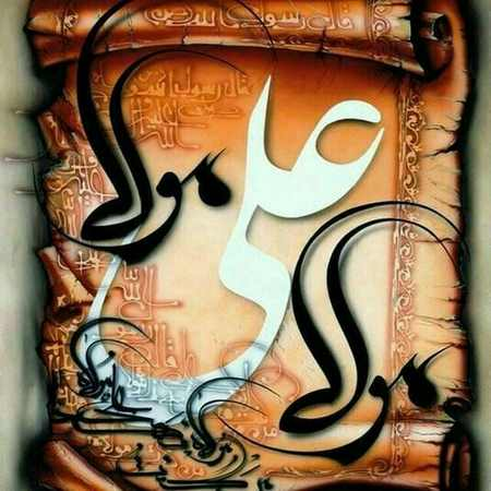 عکس شهادت امام علی