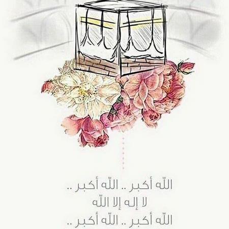 عکس نوشته روز عرفه مبارک