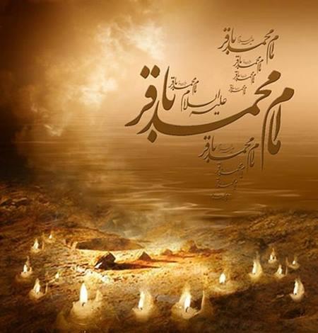 نام قاتل امام محمد باقر