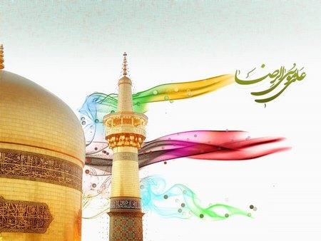 تبریک تولد امام رضا پیامک