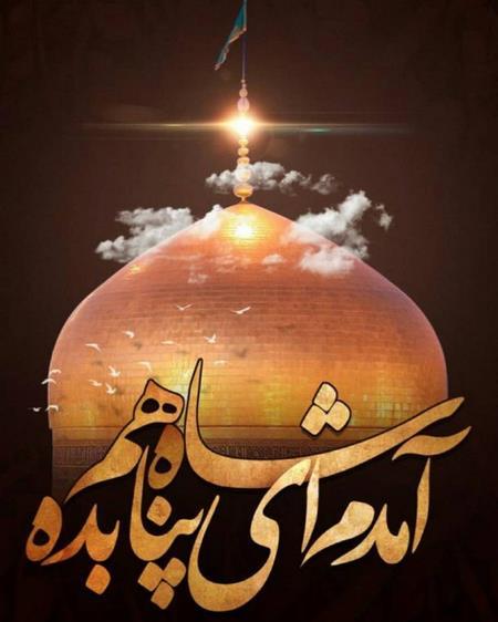 تصویر حرم امام رضا پروفایل