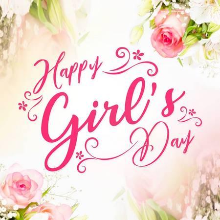 روز دختر مبارک