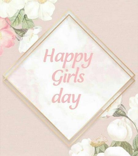 لوگو روز دختر