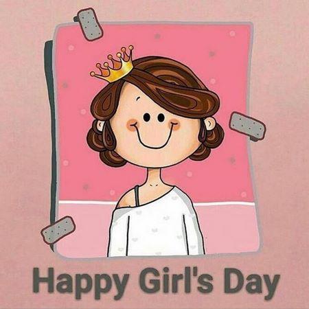 پروفایل مخصوص روز دختر