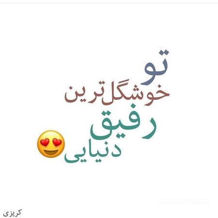 بیوگرافی تلگرام