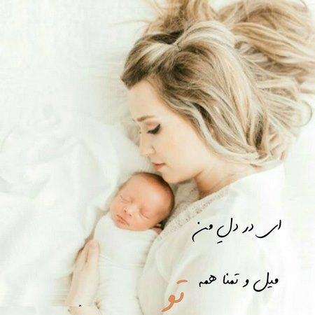 عکس پروفایل بارداری دوم