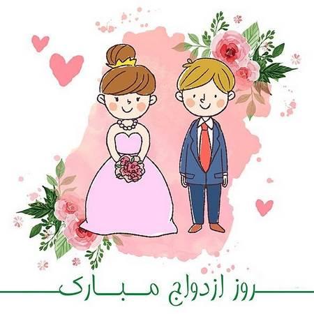 تاریخ ازدواج حضرت علی و فاطمه