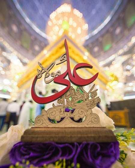 متن مجری برای شروع برنامه عید غدیر