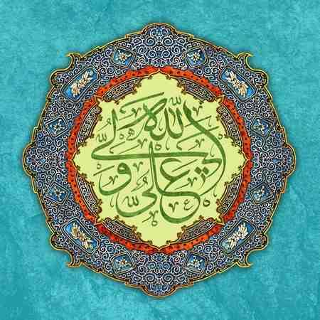 عکس پروفایل مخصوص سادات