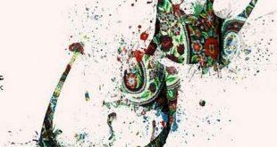 متن تبریک عید سعید غدیر خم