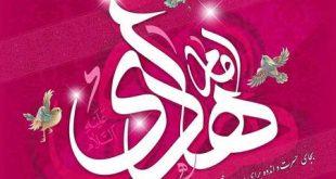 عکس ولادت امام هادی (ع)