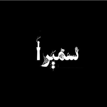 مرتضی تبریزی: از گلزنی مقابل نساجی بسیار خوشحالم؛ شانس قهرمانی استقلال بیشتر شده است
