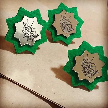 هدیه عید غدیر برای عروس