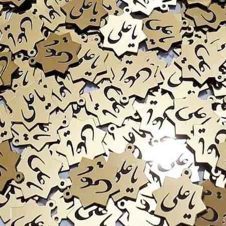 خرید گیفت عید غدیر