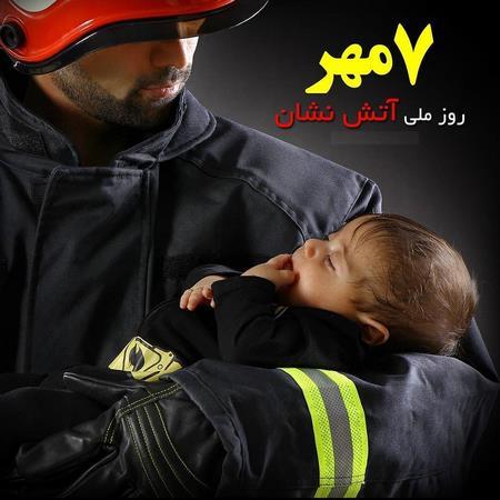 وظایف آتش نشانی در زلزله