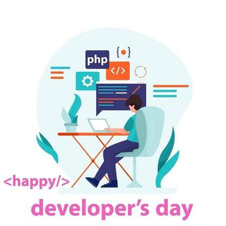 روز برنامه نویس چه روزیست