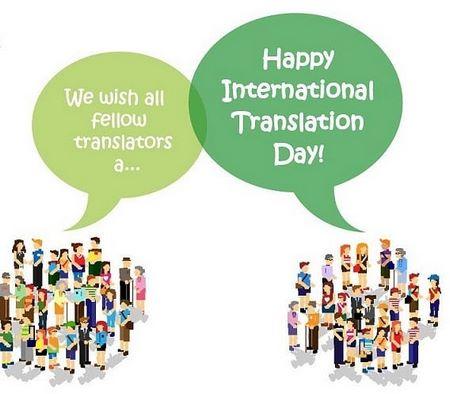 روز مترجم مبارک