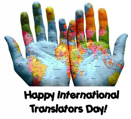 روز مترجم چه روزی است؟