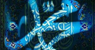 عکس پروفايل محمد رسول الله