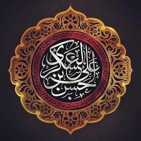 نقاشی امام حسن عسکری