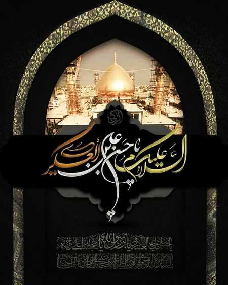 تاریخ شهادت امام حسن عسکری در تقویم