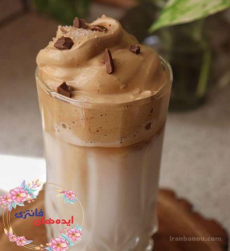 طرز تهیه ی قهوه دالگونا با قهوه ی معمولی