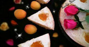 طرز تهیه کیک زردآلو بدون فر