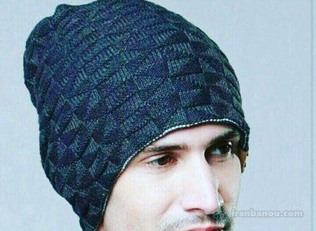 طرز بافت کلاه مردانه دو مدل جدید