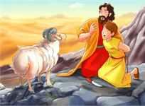 عید قربان در سال ۱۴۰۰